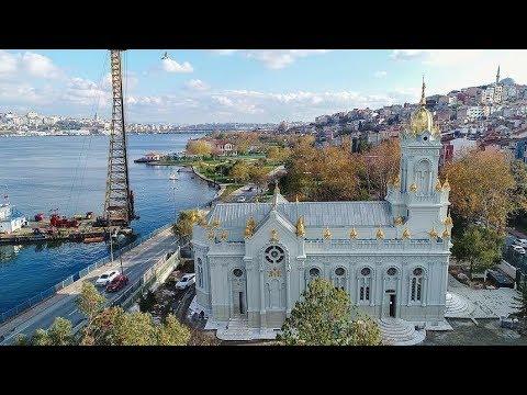 """Официално откриване на храма """"Свети Стефан"""" в Истанбул"""