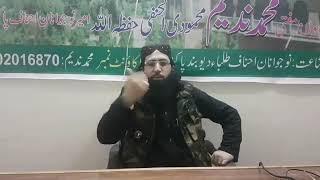 mufti nadeem sahib new pashto bayan 2019