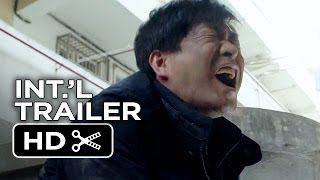 Hide and Seek Official International Trailer 1 (2014) - Korean Thriller HD
