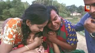 Pichash O Renor Golpo   Bangla Short Film   Sharat Telefilm   Fazlul Salim