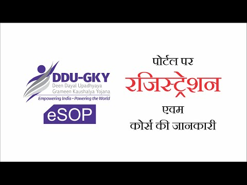 Xxx Mp4 DDUGKY ESOP Portal Registration And Course Information In Hindi 3gp Sex