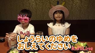 ねみちゃん 10才のお誕生日お祝いしたよ♫ こうくんねみちゃん Happy Birthday NEMI