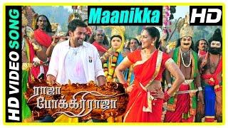 Raja Pokkiri Raja Tamil Movie | Scenes | Maanikka song | Nedumudi wants Prithviraj to go with Suraj
