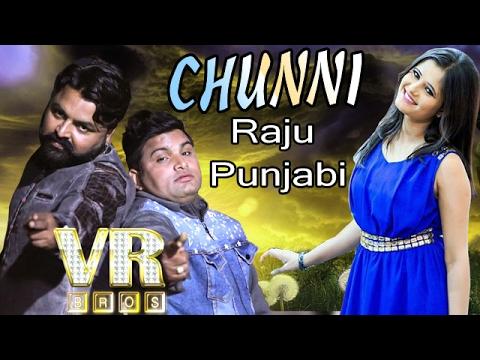 राजस्थानी DJ धमाका 2017 - चुन्नी - Chunni - VR Bros - Raju Punjabi - Hits Of 2017