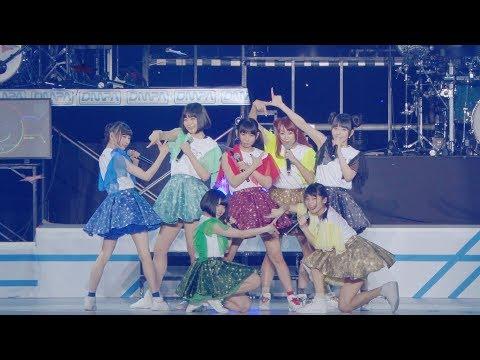 でんぱ組.inc「ギラメタスでんぱスターズ」LIVE Movie(2017.12.30 at 大阪城ホール)