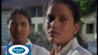'Salelu Warama'- (සළෙලු වරම')- Sinhala Movie (Full )..