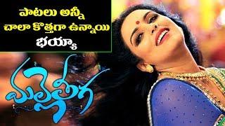 Malle Teega Back 2 Back Video Songs - Shweta Menon, Biju Menon