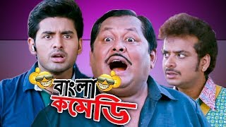 রাহু কেতুর কুদৃষ্টি ||Kanchan Mullick-Kharaj Mukherjee Comedy||Khilari|HD||Bangla Comedy