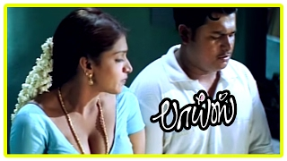 Siddharth and Bhuvaneshwari Scene | Boys Tamil Movie Scenes | Thaman S | Shankar | AR Rahman