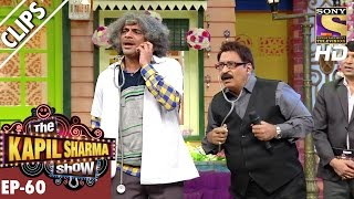 Dr. Gulati and Dr. Salunkhe Interaction -The Kapil Sharma Show–19th Nov 2016