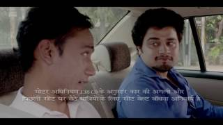 Wear seat belts, drive safe - Hindi
