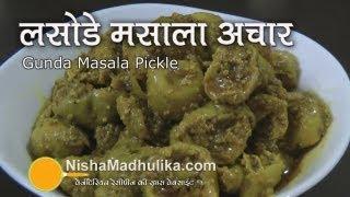 Gunda Pickle Recipe - Lasoda ka Achar