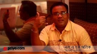 Priyo Talk: S.A. Haque Olik