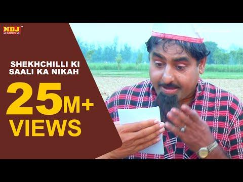 Xxx Mp4 ShekhChilli New Comedy शेखचिल्ली की साली का निकाह Shekh Chilli Ki Superhit Comedy 2018 NDJMusic 3gp Sex