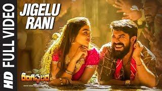 Jigelu Rani Full Video Song | Rangasthalam Video Songs | Ram Charan, Pooja Hegde