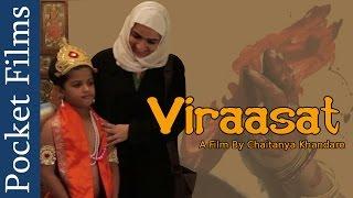 Paying for Someone Else's Sin - Short Film - Viraasat   Pocket Films