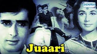 Juari - Part 1 Of 14 - Nanda - Shashi Kapoor - Tanuja - 60s Bollywood Classics