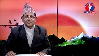 Darshan Digdarshan - मीमांसा दर्शन बारे चर्चा ||