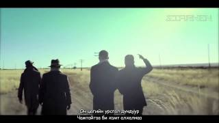OUTLAW -Nandin Zurh zogsohgui OST Lyrics