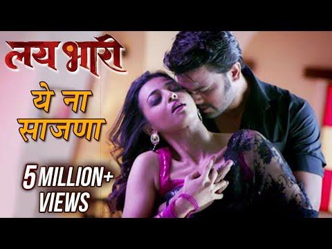 Xxx Mp4 ये ना साजना Ye Na Sajana Romantic Video Song Lai Bhaari Sharad Kelkar Radhika Apte 3gp Sex