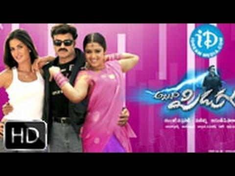 Xxx Mp4 Allari Pidugu HD Full Length Telugu Film Balakrishna Katrina Kaif Charmi 3gp Sex