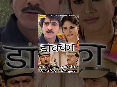 Xxx Mp4 Daka डाका Uttar Kumar Neelam Chaudhary Haryanvi Full Movies 3gp Sex