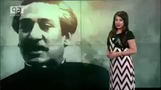 ৭ই মার্চের ভাষণ থেকে অনুপ্রাণিত চলচ্চিত্র 'গন্তব্য' | একটি অরন্য পলাশ চলচ্চিত্র | ৭১ টিভি প্রতিবেদন