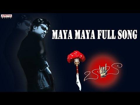Xxx Mp4 Maya Maya Full Song Baba Movie Rajinikanth Mansiha Koyirala 3gp Sex