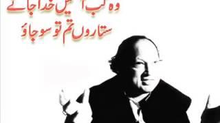 sitaron tum tu so jao by nusrat fateh ali khan
