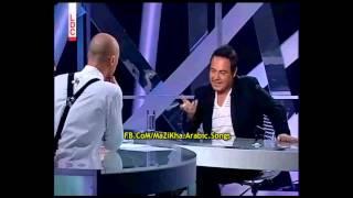 عاصي الحلاني يتكلم عن كاظم الساهر - في برنامج المتهم (2014)