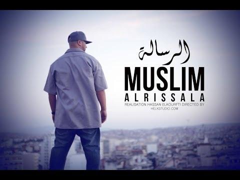 Xxx Mp4 01 Muslim AL RISSALA 2014 مـسـلـم ـ الـرسـالـة 3gp Sex