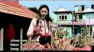 New lok dohori 2072 yo sansarai paisa ramji khad