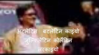 Ram Thapa Atletin Batletin