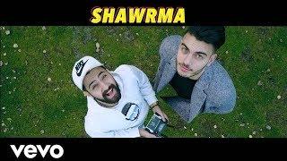شاورما - ( فيديو كليب ) محمود عيساوي - محمود بيطار  Video Clip - shawarma