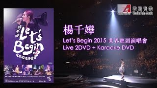 Download 楊千嬅 Let's Begin巡迴演唱會(香港站)-林海峰驚喜現身!! 3Gp Mp4