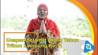 Ketua TP PKK Kota Bandar Lampung Beri Ucapan Selamat Ulang Tahun Tribun Lampung Ke 11