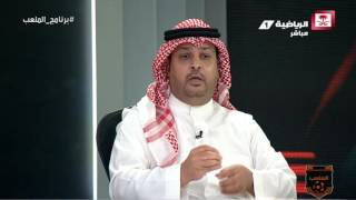 فهد الجلعودي - ترشيح فهد المرداسي لكأس القارات يجرنا إلى مرارة #برنامج_الملعب