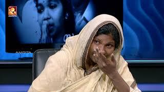 Kathayallithu Jeevitham |Sajeena & Shijam Case | Episode #07 | 31st July 2018