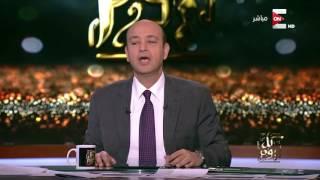 كل يوم - عمرو أديب: بتوع الميكروباص بيضربونا بالجزم بعد ارتفاع أسعار البنزين والجاز