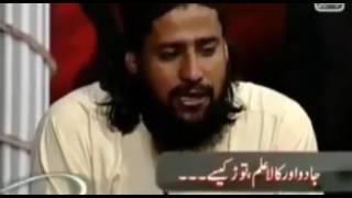 khud hi jadoo ka tor karay, amal ki aam ijazat Noor zaman naqshbandi se-Black Magic self-treatment