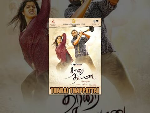 Xxx Mp4 Tharai Thappattai 3gp Sex