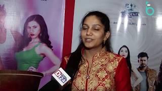 Sapna Choudhary New Song - Love Bite Song - Bhangover Film - Full Interview