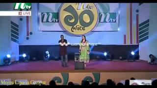 Pagol Pagol Mon Amar Raju 01768064545