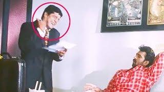 J. D. Chakravarthy Blockbuster Movie Ultimate Comedy Scene | Super Hit Comedy |  Express Comedy Club