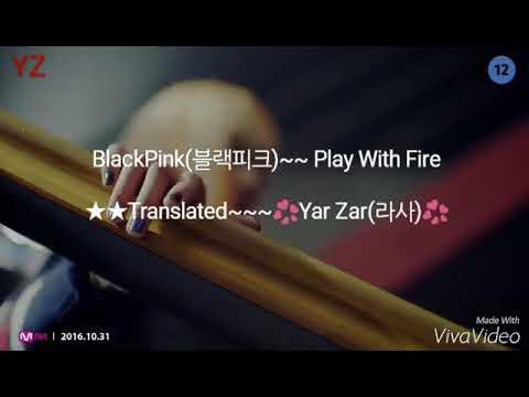 Xxx Mp4 Bkack Pink Play With Fire Myanar Sub 2 3gp Sex