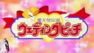 Wedding Peach Opening 2~Liebe ist ein Kampf [Deutsch-German]