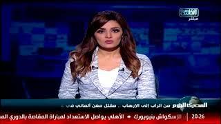من الراب إلى الإرهاب.. مقتل مغن ألماني في غارة جوية بسوريا
