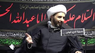 الإمام السجاد (ع) ووقعة الحرة ll الشيخ أحمد سلمان (25 محرم 1440)