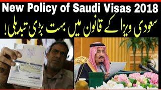 New Policy Of Saudi Visa-Saudi Visa Policy Changed