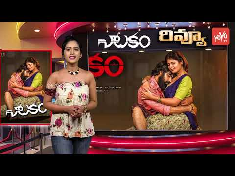 Xxx Mp4 Natakam Review Ashish Gandhi Ashima Narwal Latest Telugu Movies 2018 YOYO TV Channel 3gp Sex